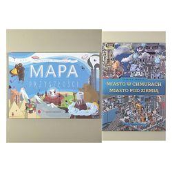 Книга-гра квест Мапа майбутнього, Місто на небі, віммельбух, шукай знайди