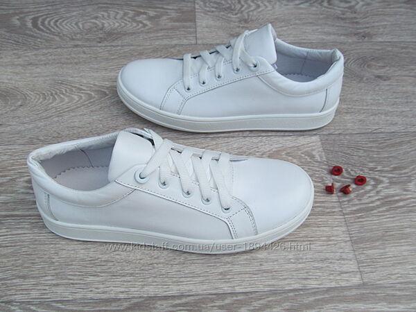 Белые кеды базовые кожаные женские на шнурках 31--40размер