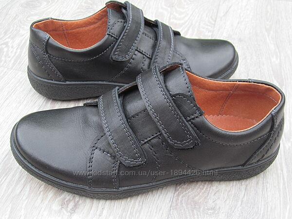 Туфли на липучках для мальчика школа 31--40р