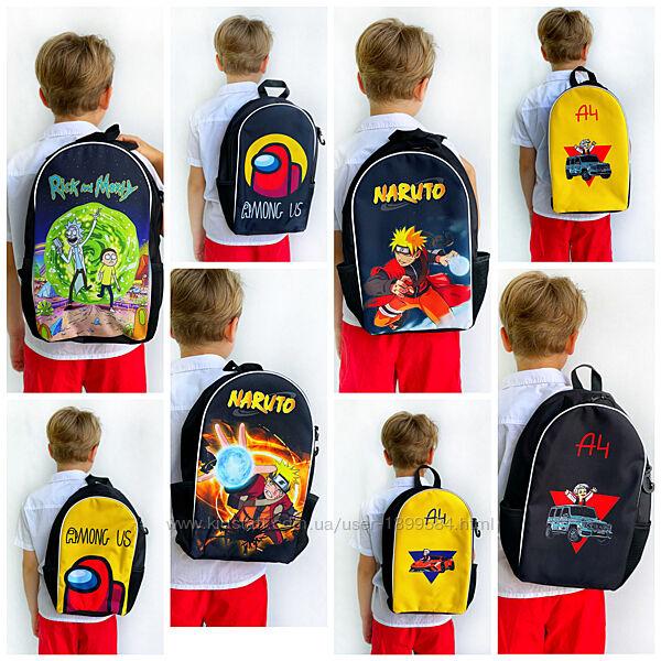 Рюкзак школьный, в школу, для школы от укр. произв. Crazy Bags на 6-13лет