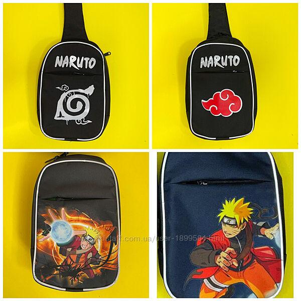 Наруто/Naruto сумка через плечо, рюкзачок для прогулки, тренировок, кружков