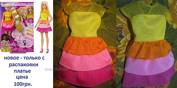 платье одежда аутфит для кукла Barbie барби