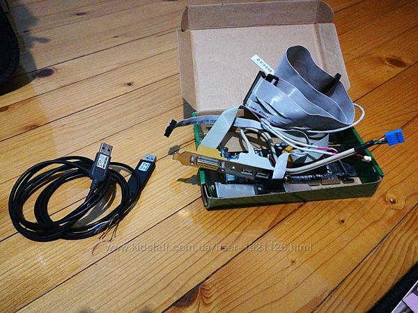 Комплектуючі для компютера/ компютера кабеля разное