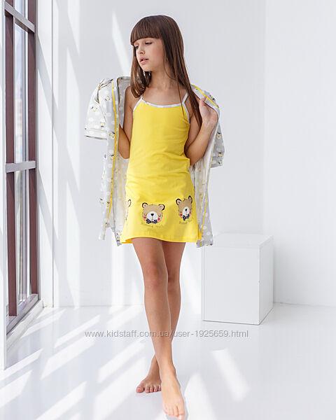 Комплекты с халатом 6-7 8-9 10-11 12-13 лет Турция Nicoletta