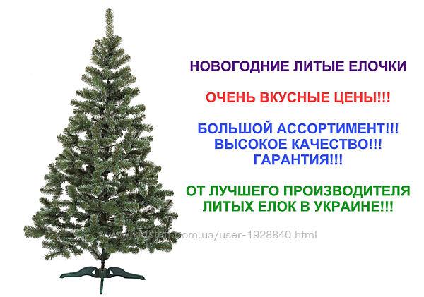 Искусственные литые и пвх елки