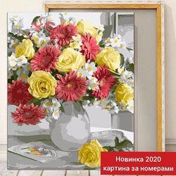Картини по номерам Квіти - розмір 40х50 см, без коробки