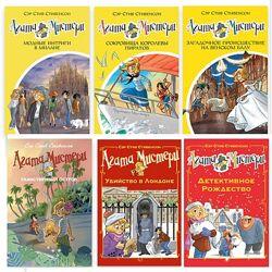 Детские книги 8-12 лет Девочка детектив Агата Мистери Стивенсон Махаон