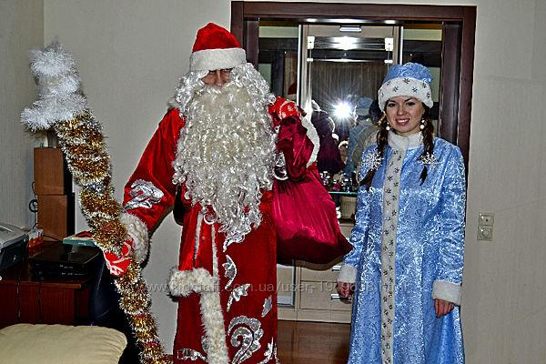 Детские праздники. Дед Мороз и Снегурочка на дом, офис, ресторан, детский