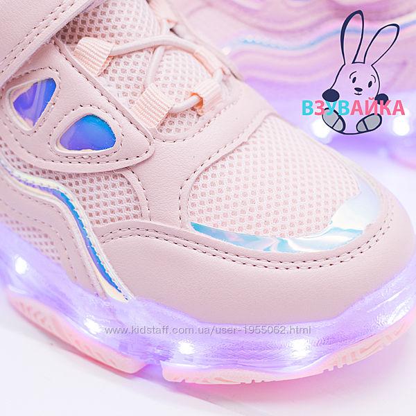 Кроссовки светящиеся для девочек  Jong Golf  р. с 31 по 36