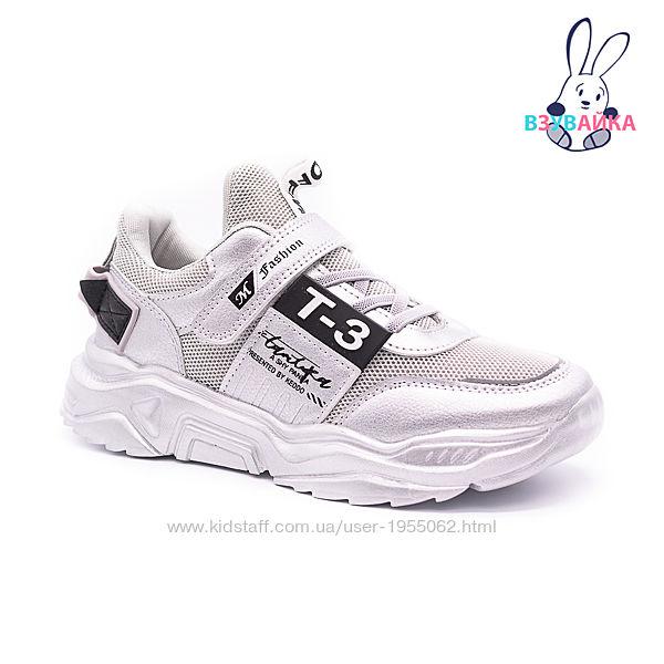 Кроссовки для девочек Jong Golf  р. с 31 по 36
