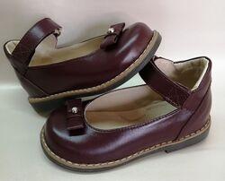 Туфельки кожаные для девочки на липучке ТМ Матіта 24-35р.