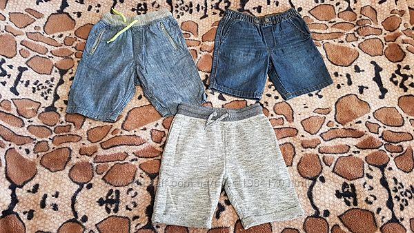 Трикотажные джинсовые шорты фирмы Next