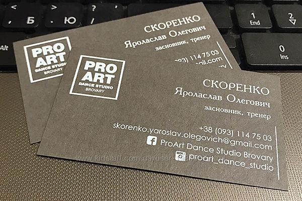 печать визиток онлайн