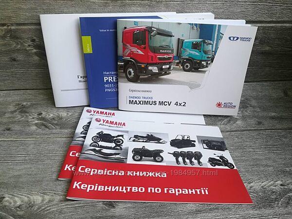 Печать и дизайн каталогов, брошюр  город Киев Позняки