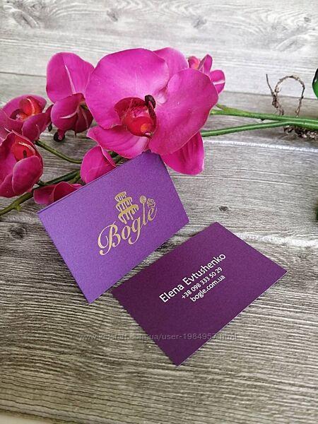 VIP визитки премиум класса