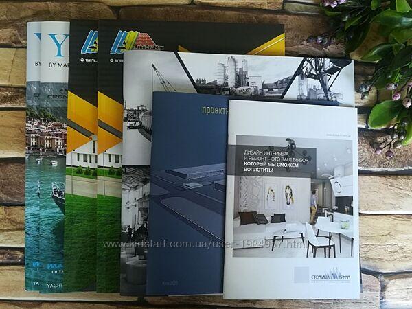 Печать и дизайн каталогов, буклетов город Киев Позняки