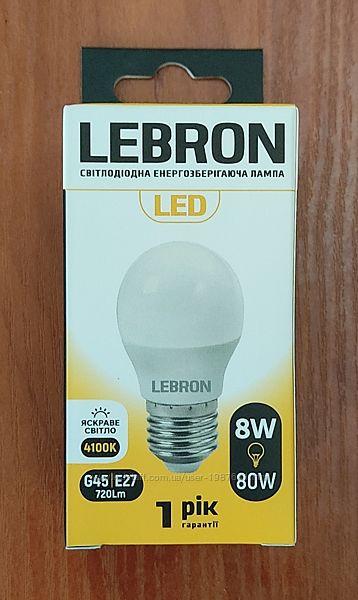 Светодиодная LED лампа LEBRON L-G45, 8W, Е27, 4100K, 720Lm, угол 240