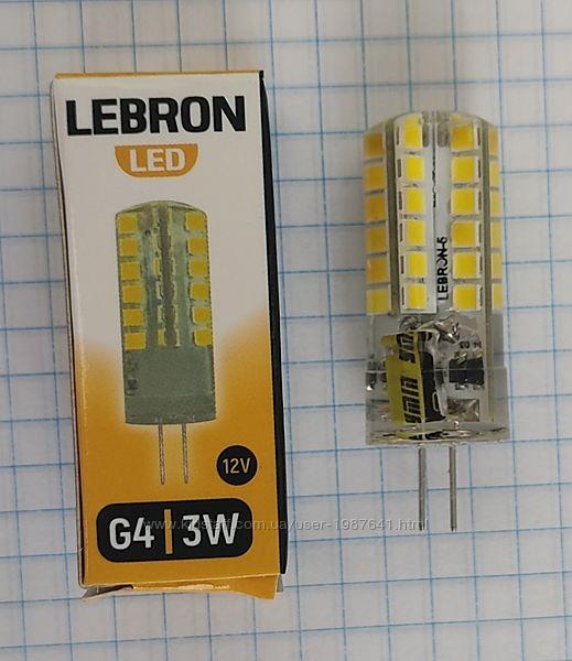 Светодиодная LED лампа LEBRON L-G4, 3W, G4, 4500K, 260Lm, угол 360