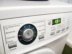 Стиральная машина LG WD-80164NP в очень хорошем состоянии