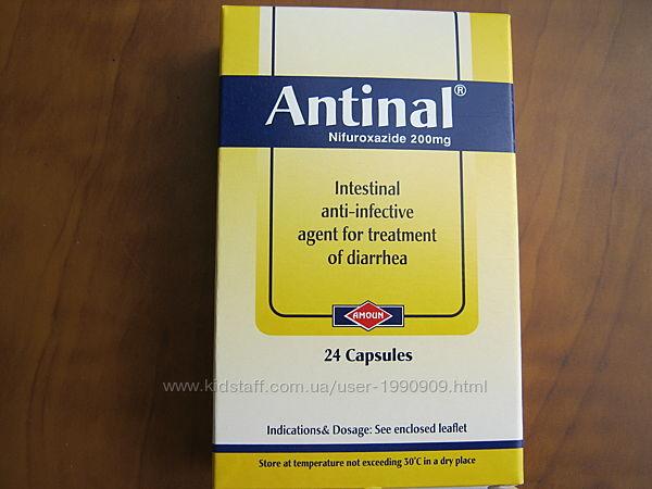Антинал / Antinal / Египет/ 24 кап. , Египет