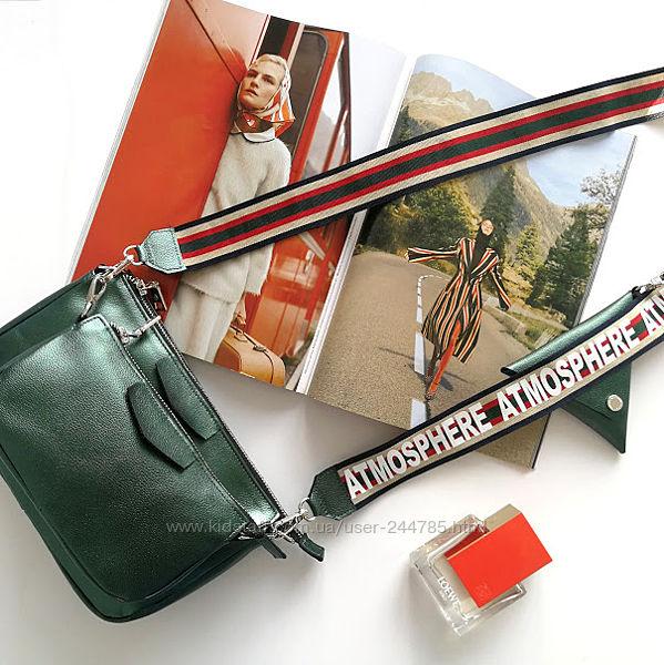 Шикарные сумки из натуральной кожи и замши ТМ SOLDI под заказ ежедневно.