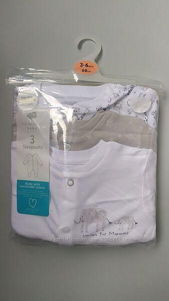 человечки Primark набор 3 шт новые в упаковке