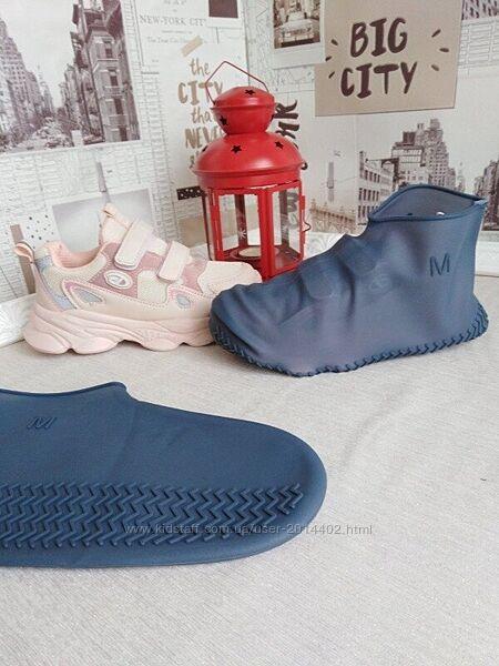Чехлы водонепроницаемые для обуви, бахилы, Драйстепперы. Резиновые
