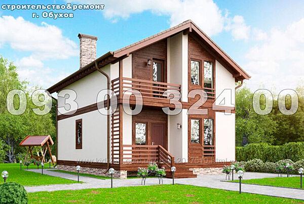 Всі види будівельних робіт м. Українка.