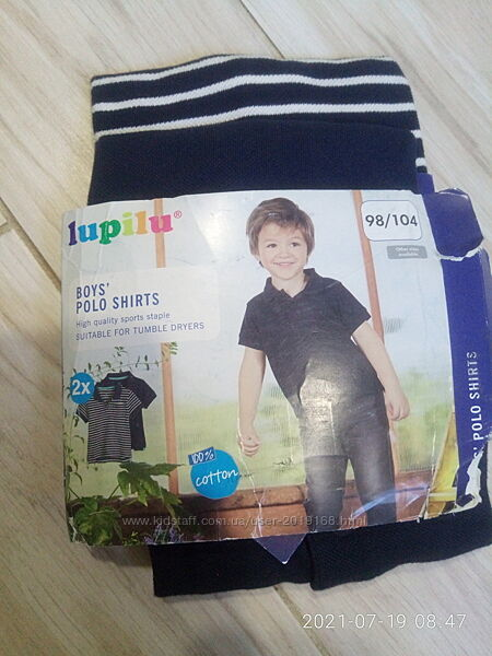 футболки для  мальчика