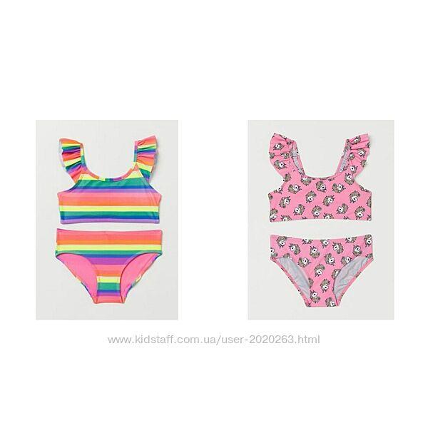 Новий купальник бікіні з воланом , рюшками для дівчинки h&m 92 98 104 110 11