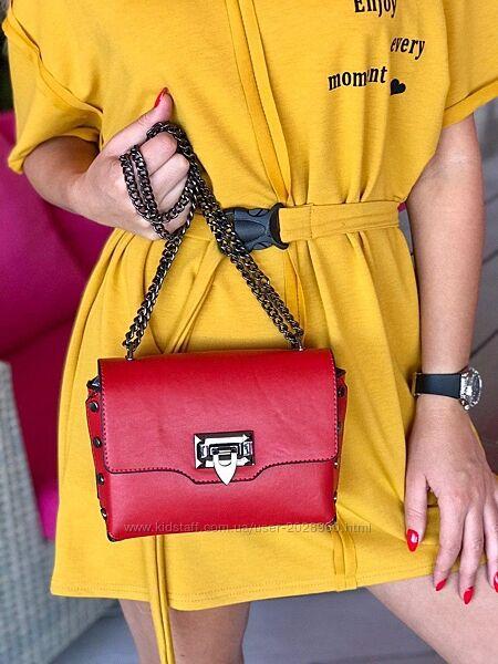 Яркая, стильная и легкая сумка-кроссбоди Beverly Беверли