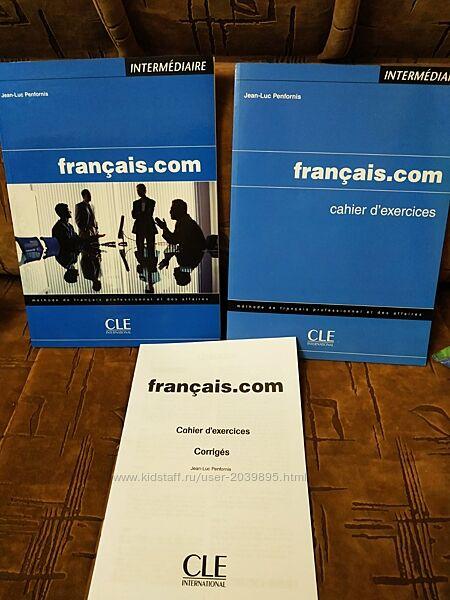 учебники пособия и пр. по французскому языку