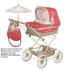 Коляска для кукол De Cuevas 82033 с сумкой и зонтиком Reborn серии Мартин