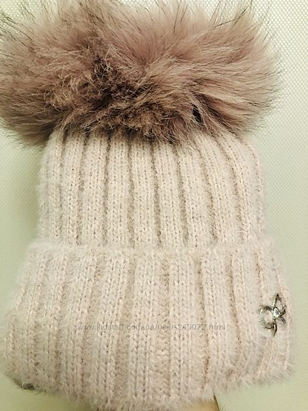 Зимняя шапка Arctic