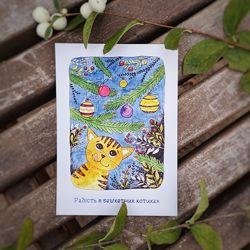 открытки новгодние, листівка, поштівка