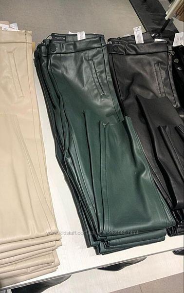 Кожаные штаны лосины Zara
