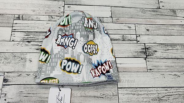 Классная шапка Davids Star