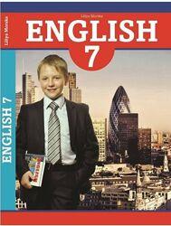 Лілія Морська Підручник Англійська мова 7-й рік навчання Астон
