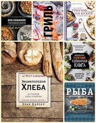 Серия  30 книг Вилки против ножей   Кулинария