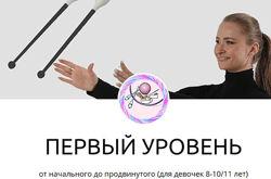 Елена Золотухина 4 курса Маски Скрабы Твердые шампуни Маски для волос