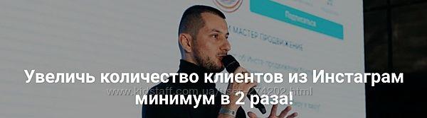 Бьютимастер Курс 2.0 Станислав Шарафутдинов