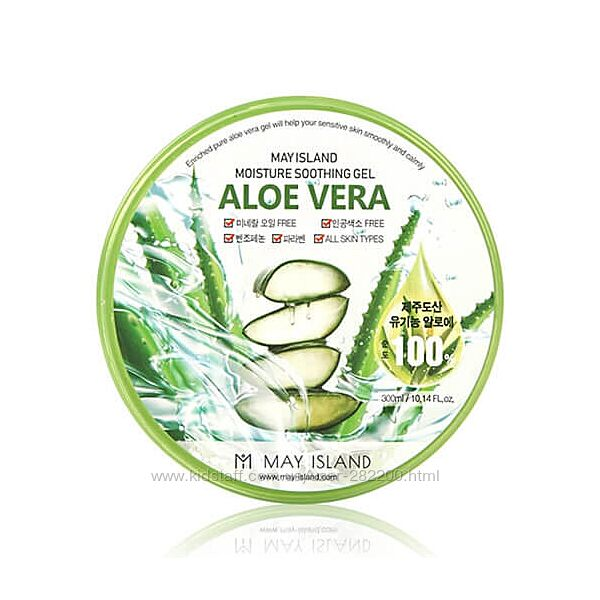 Универсальный увлажняющий гель алоэ May Island  aloe vera 100 soothing gel