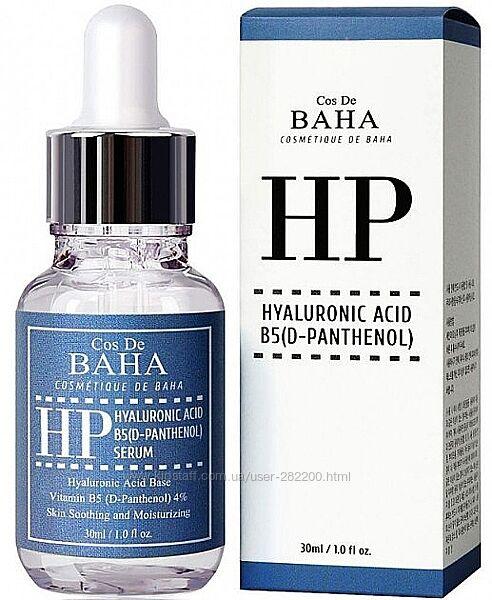 Сыворотка с гиалуроновой кислотой и пантенолом Cos De BAHA Hyaluronic Acid