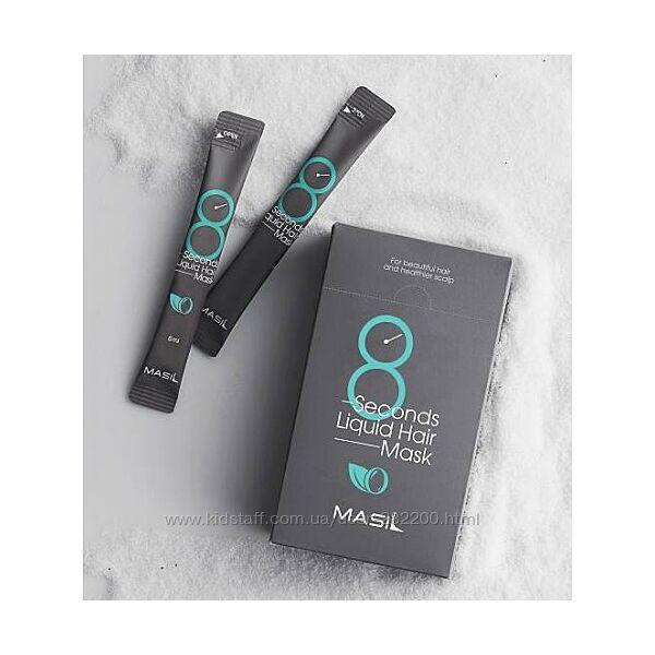 Маска для тонких и слабых волос MASIL 8 Seconds Salon Liquid Hair Mask 8 мл