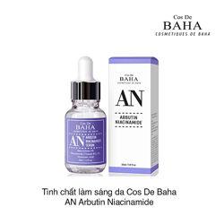 Сыворотка против пигментации с арбутином и ниацинамидом Cos de Baha Arbutin