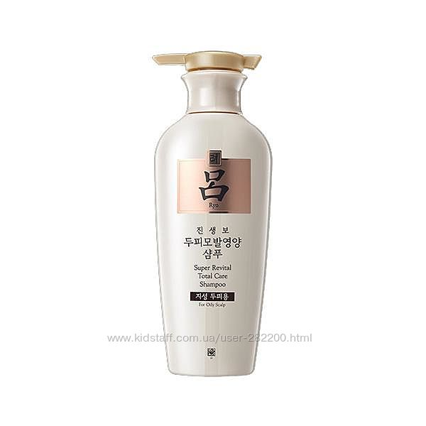 Омолаживающий шампунь для жирной кожи головы RYO Super Revital Total 400ml
