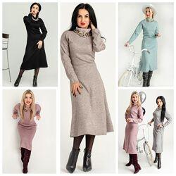 Шикарное тёплое платье мод. 339н р. 44,46,48,50